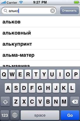 Dict А-Я. Толковый словарь русского языка v1.4.1
