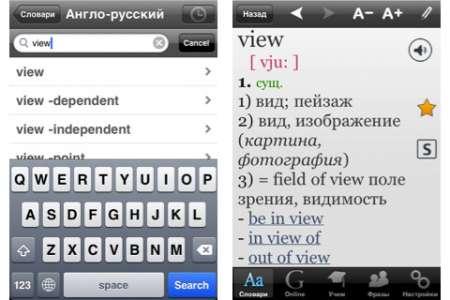LangBook = Словарь + Тесты v2.4 [RUS] [.ipa/iPhone/iPod Touch]