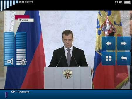 Crystal TV v3.0 [RUS] [.ipa/iPhone/iPod Touch/iPad]
