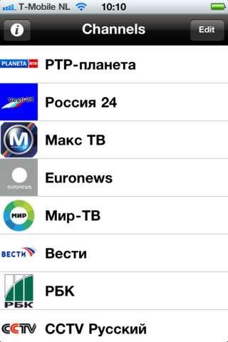 Телевидение v2.0.4 [RUS] [.ipa/iPhone/iPod Touch]