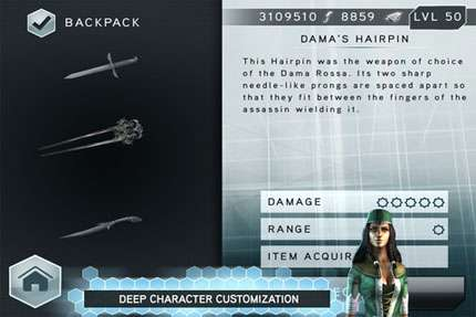 Assassin's Creed Rearmed v2.0.0 [Игры для iPhone]