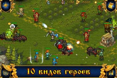 Majesty: Королевский Симулятор v1.2.1 [RUS] [Игры для iPhone]