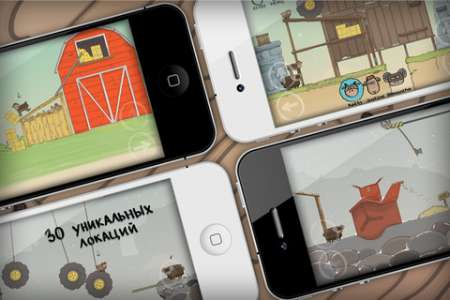 Овцы (the Sheeps) v1.0.4 [RUS] [.ipa/iPhone/iPod Touch]