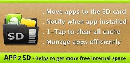 App 2 SD Pro (2.44) [Система, RUS] [Android]