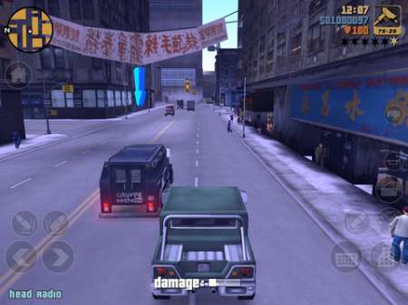 Grand Theft Auto 3 v1.0.1 [RUS] [.ipa/iPhone/iPod Touch/iPad]