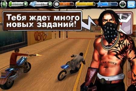 Urban Crime [1.0.5] [ipa/iPhone/iPod Touch/iPad]