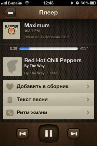 MOSKVA.FM — Moscow online radio v1.1.3 [RUS] [.ipa/iPhone/iPod Touch/iPad]