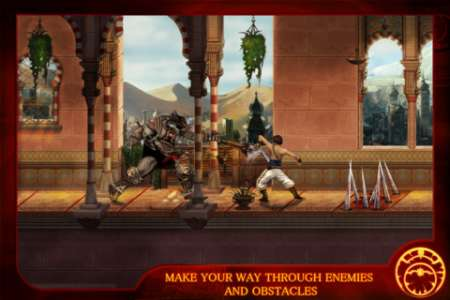 Prince of Persia Classic v.2.0.0 [.ipa/iPhone/iPod Touch]