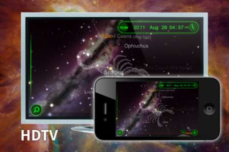 Star Walk - 5 Stars Astronomy Guide v5.7.2 [RUS] [.ipa/iPhone/iPod Touch]