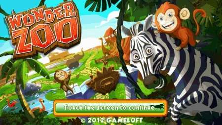 Wonder Zoo (Java)