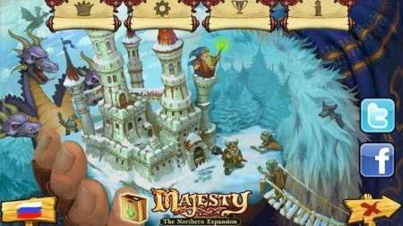 Majesty: The Northern Expansion (Java)