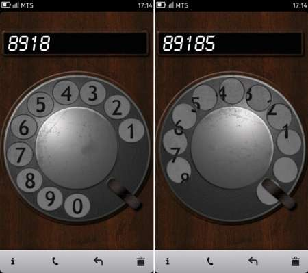 Rotary Dialer (Symbian^3, Anna, Belle)