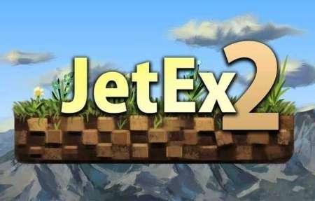JetEx 2 (Symbian 9.4, S^3)