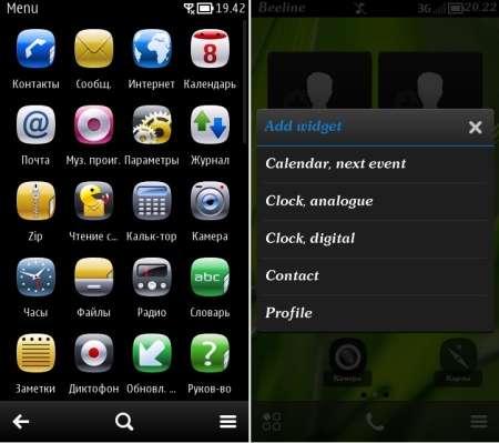 Belle Shell (Symbian 9.4, S^3)