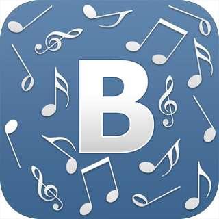 Музыка В Контакте v1.1 [RUS] [.ipa/iPhone/iPod Touch]