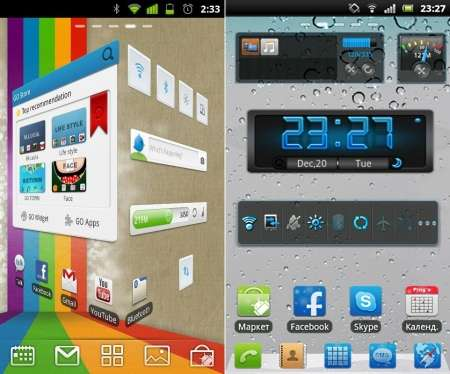 GO launcher EX v3.00 (Android 2.0+)