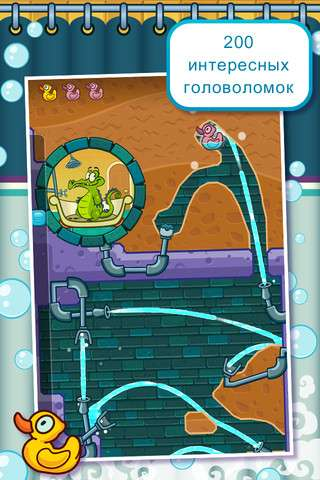 Крокодильчик Свомпи v1.6.0 [RUS] [.ipa/iPhone/iPod Touch/iPad]