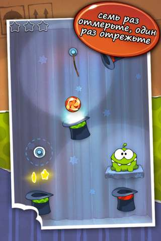 Cut the Rope v1.7.1 [RUS] [Игры для iPhone]