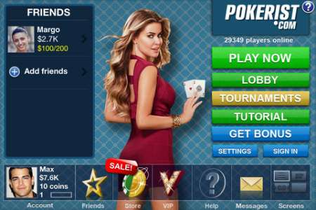 Texas Poker Pro v3.1.2 [RUS] [.ipa/iPhone/iPod Touch/iPad]