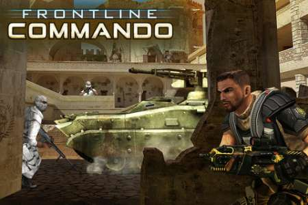 Frontline Commando v2.0.0 [.ipa/iPhone/iPod Touch/iPad]