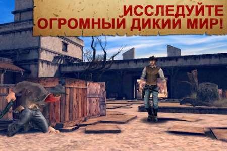 Six-Guns v1.0.3 [RUS] [Gameloft] [Игры для iPhone/iPad]