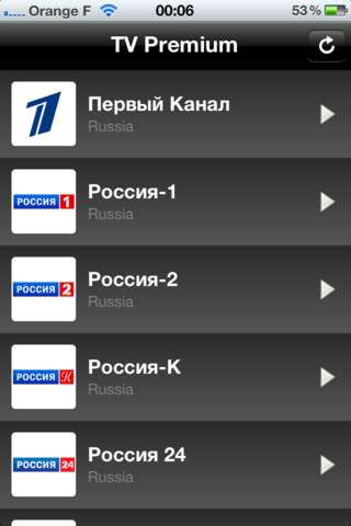 TV Russia Premium v1.1 [RUS] [.ipa/iPhone/iPod Touch/iPad]