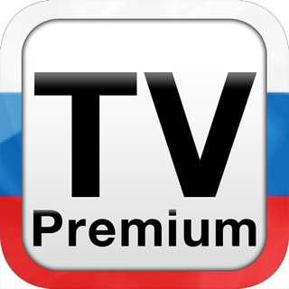 TV Russia Premium v1.1 [RUS] [.ipa/iPhone/iPod Touch/iPad]