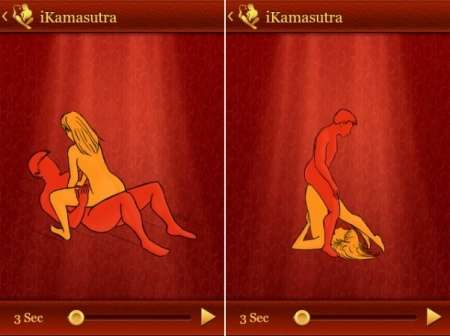 iKamasutra: Sex Positions v2.0.7 (Android 2.1+)