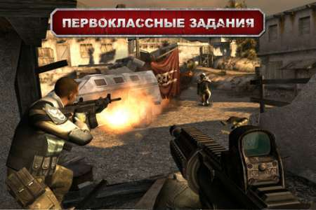 Modern Combat 3: Fallen Nation v1.3.0 [RUS] [Gameloft] [Игры для iPhone/iPad]
