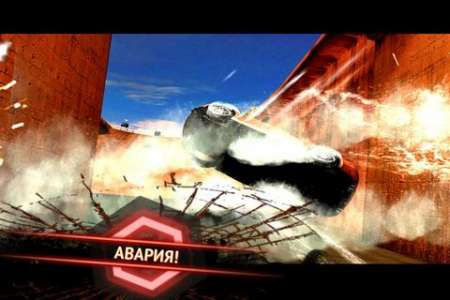 Asphalt 7: Heat v1.0.0 [RUS] [.ipa/iPhone/iPod Touch/iPad] [Gameloft]